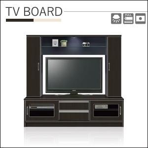 テレビ台 ハイタイプテレビボード 収納棚 幅160cm ピュアフォルテ ライト付 おしゃれ|35plus
