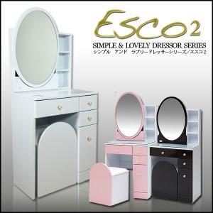 ドレッサー フェミニン 1面鏡 一面境 白 姫系 鏡台 メイク台 収納 ホワイト ピンク 35plus