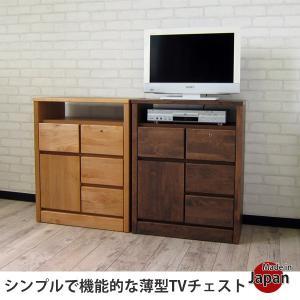 テレビ台 テレビボード TV台 人気 ハイタイプ 薄型 幅60 おしゃれ チェスト 北欧|35plus