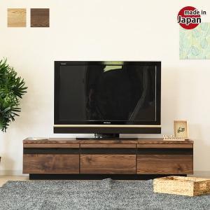 テレビ台 テレビボード ローボード 収納付き おしゃれ 完成品 木製 安い 北欧|35plus