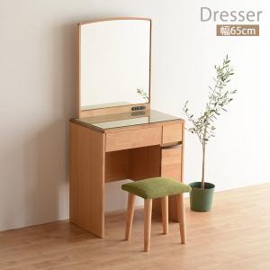 ドレッサー 一面鏡ドレッサー 椅子付き メイク台 化粧台 鏡台 コンパクト 幅65cm ナチュラル 木製 おしゃれ 35plus