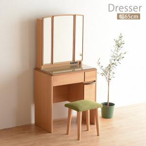 ドレッサー 三面鏡 椅子付き メイク台 化粧台 鏡台 コンパクトドレッサー 幅65cm ナチュラル 木製 おしゃれ 35plus