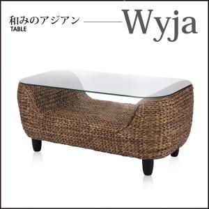 アジアン家具 テーブル センターテーブル ガラス|35plus