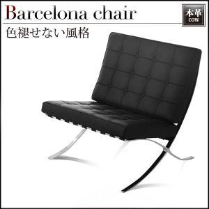 バルセロナチェア デザイナー チェアー ソファ イタリア製 モダン 1人掛け|35plus