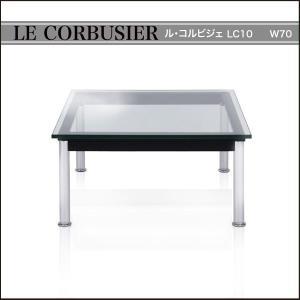 ガラステーブル センターテーブル コルビジェ LC10 70|35plus
