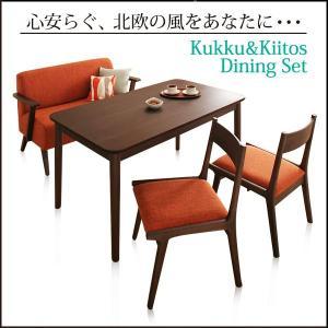 ダイニングテーブルセット 4人用 ソファ 北欧|35plus