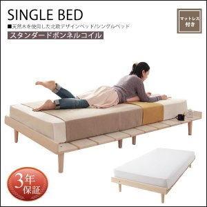 ベッド シングルベッド マットレス付き すのこベッド 木製ベッド 北欧 ボンネルコイルマットレス付き シングルベッドフレーム/シングルマットレス|35plus