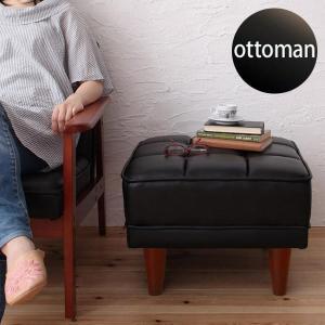 オットマン 足置き スツール ソファー 椅子 おしゃれ レトロ 1P ブラック|35plus