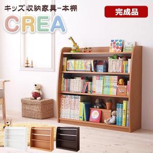 本棚 薄型本棚 おしゃれ 子供部屋収納 収納家具 収納棚 収納ラック 大容量 完成品 35plus