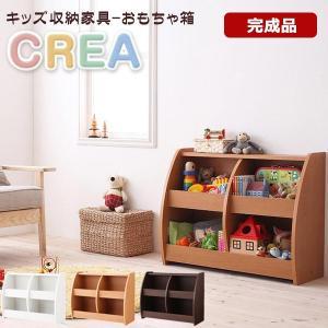 おもちゃ 収納 おもちゃ収納 おもちゃ箱 キッズ収納 お片付け 大容量 完成品 35plus