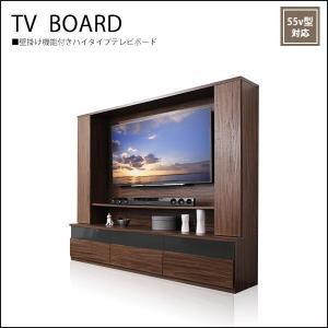 テレビ台 ハイタイプテレビ台 ハイタイプテレビボード  大容量収納 おしゃれ 壁掛け機能付き|35plus
