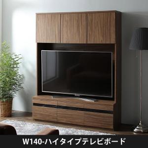 テレビ台 ハイタイプ おしゃれ 収納 テレビボード 木製 北欧 モダン 幅140|35plus