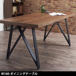 ダイニングテーブル テーブル 食卓テーブル 木製 幅160cm おしゃれ|35plus