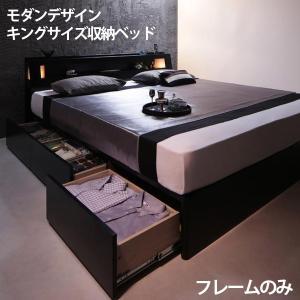 ベッド 収納付き ベッドフレーム 収納ベッド 収納付きベッド ベット キングサイズ コンセント 引出...