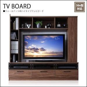 テレビ台 テレビボード ハイタイプ 収納付き おしゃれ ウォールナットブラウン|35plus