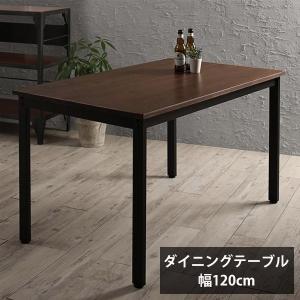 テーブル ダイニングテーブル おしゃれ デスク カフェテーブル 幅120cm 木製 天然木 モダン|35plus