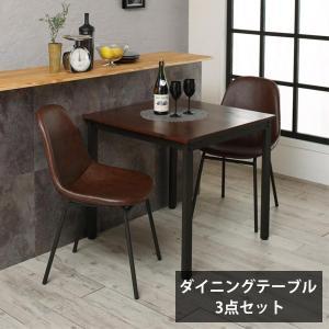 ダイニングテーブルセット カフェ ダイニングテーブル 3点セット 2人用 2人掛け おしゃれ モダンデザイン|35plus
