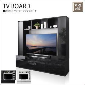 テレビ台 テレビボード ハイタイプ 収納付き おしゃれ ホワイト ブラック|35plus