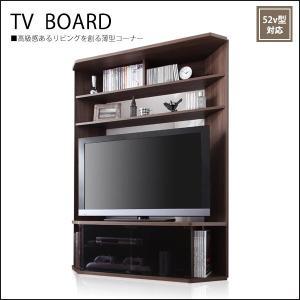 テレビ台 コーナーテレビボード ハイタイプテレビ台 薄型テレビボード 収納 おしゃれ|35plus