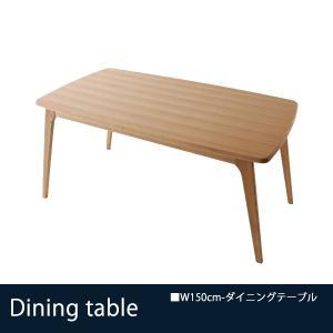ダイニングテーブル おしゃれ 北欧スタイル 食卓テーブル テーブル 木製 高級タモ材 幅150cm 35plus
