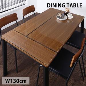 ダイニングテーブル テーブル 食卓テーブル おしゃれ 北欧ヴィンテージ 安い 幅130cm|35plus