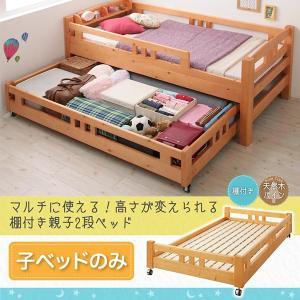 ベッド シングルベッド 丈夫 すのこベッド 子供ベッド 天然木 パイン材 キャスター付き 安い|35plus