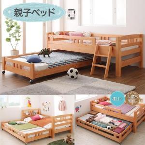 《棚付き親子2段ベッド》 【サイズ】 親ベッド:幅105×長さ213×高さ75cm 子ベッド:幅10...