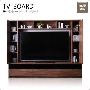 テレビ台 ハイタイプテレビ台 ハイタイプテレビボード  大容量収納 おしゃれ 大型テレビ対応|35plus