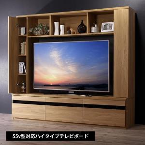 テレビ台 ハイタイプ おしゃれ 収納 テレビボード ハイタイプテレビ台 収納付き 木製 北欧 大型対応|35plus