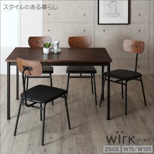 テーブル ダイニングテーブル おしゃれ デスク カフェテーブル 幅120cm 木製 天然木 モダン 無垢|35plus|02
