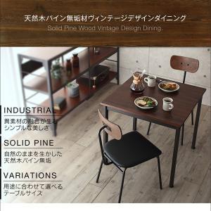 テーブル ダイニングテーブル おしゃれ デスク カフェテーブル 幅120cm 木製 天然木 モダン 無垢|35plus|03