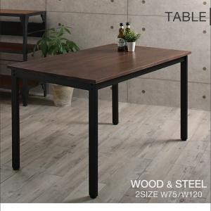 テーブル ダイニングテーブル おしゃれ デスク カフェテーブル 幅120cm 木製 天然木 モダン 無垢|35plus|04