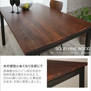 テーブル ダイニングテーブル おしゃれ デスク カフェテーブル 幅120cm 木製 天然木 モダン 無垢|35plus|06