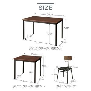テーブル ダイニングテーブル おしゃれ デスク カフェテーブル 幅120cm 木製 天然木 モダン 無垢|35plus|10