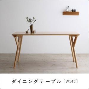 テーブル ダイニングテーブル おしゃれ デスク 幅140cm 木製 天然木 北欧 35plus