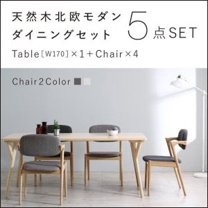 ダイニングテーブルセット ダイニングテーブル 5点セット 4人用 4人掛け おしゃれ 北欧|35plus