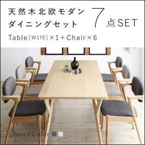 ダイニングテーブルセット ダイニングテーブル 7点セット 6人用 6人掛け おしゃれ 北欧|35plus