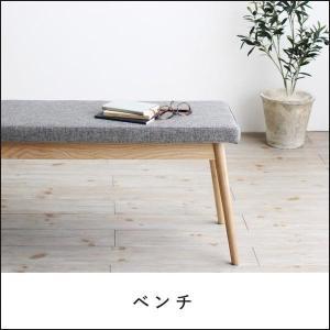 ダイニングチェア ベンチタイプ おしゃれ チェア 木製 北欧 椅子 イス|35plus