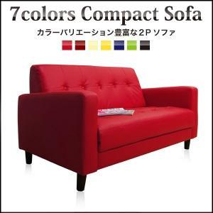 ソファ ソファー 2人掛け コンパクト 小さめ 小さい コンパクトソファ|35plus