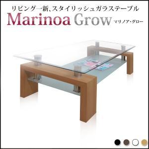 ガラステーブル テレビ台 テーブル センターテーブル リビングテーブル|35plus