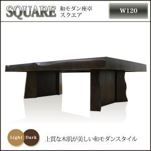 座卓 センターテーブル ちゃぶ台 長方形 幅120cm|35plus