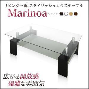 ガラステーブル センターテーブル リビングテーブル|35plus