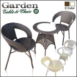 ガーデンテーブルセット ガーデンテーブル ガーデンチェア ガーデンチェアー   家具|35plus