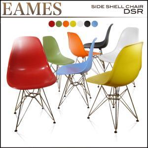 イームズ イームズチェア EAMES DSR|35plus