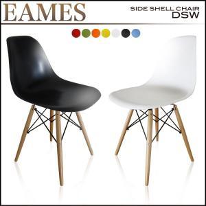 イームズ イームズチェア DSW EAMES チェア チェアー|35plus