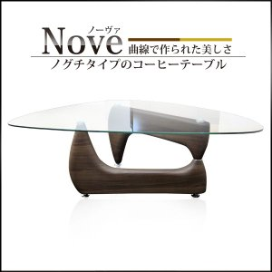 センターテーブル ガラステーブル ウォールナット|35plus