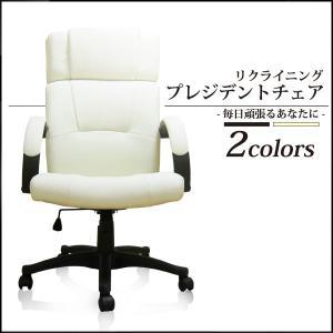 オフィスチェアー パソコンチェアー リクライニングチェア チェア 家具
