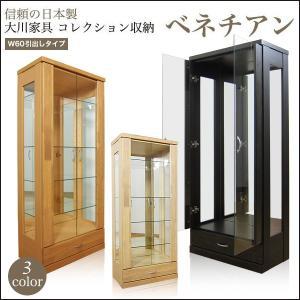 コレクションケース ガラス 木製 国産 完成品 コレクションボード|35plus