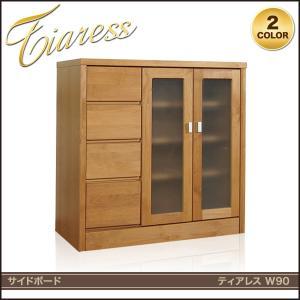 サイドボード キャビネット 木製 北欧 おしゃれ 収納 家具|35plus