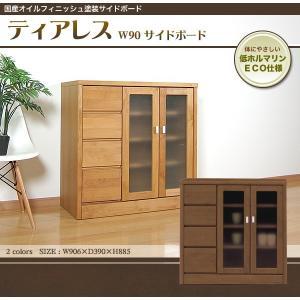 サイドボード キャビネット 木製 北欧 おしゃれ 収納 家具|35plus|02